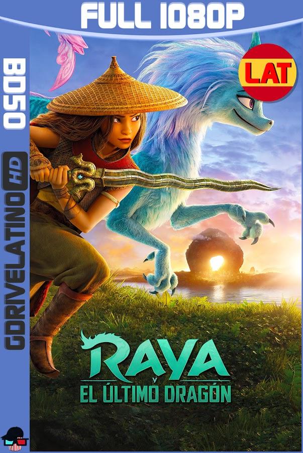 Raya y el Ultimo Dragón (2021) BD50 Full 1080p Latino-Ingles ISO
