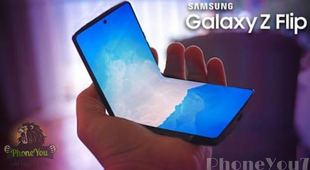 يتم بيع Galaxy Z Flip من سامسونج مثل الكعك الساخن ، على عكس سلسلة Galaxy S20