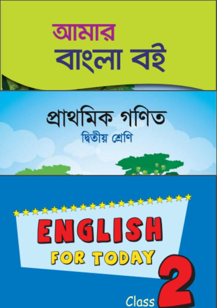 Primary School Book Guide for Class 2