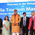 Exhibition of India Tourism Mart 2019 inaugurated