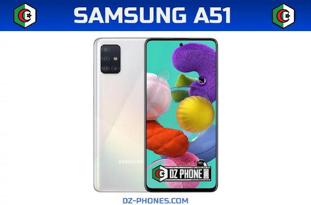 سعر سامسونج A51 في الجزائر والمواصفات  Samsung A51 Prix Algerie