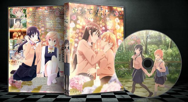 Yagate Kimi ni Naru   Cover DVD  
