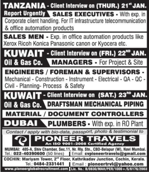 Gulf Recruitments : 2016
