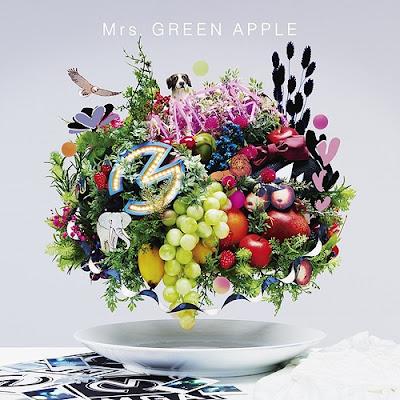 Mrs. GREEN APPLE - PRESENT (Japan & English ver.) Lyrics Terjemahan