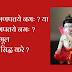 ॐ गम गणपतये नमः ? या ॐ गं गणपतये नमः ? गणपति मूल मंत्र कैसे सिद्ध करे ? Ganesh Mantra |