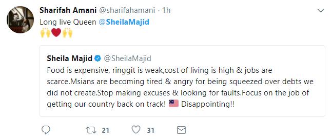 Sharifah Amani