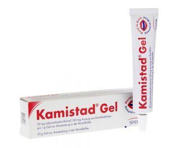 Thuốc chữa nhiệt miệng Kamistad (Kamistad- Gel N)