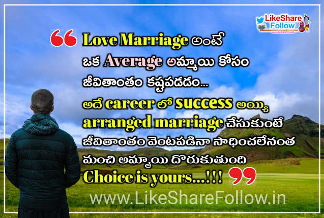 best-love-and-life-career-success-quotes-for-teenagers-about-marriage life-relationship-quotesgardentelugu