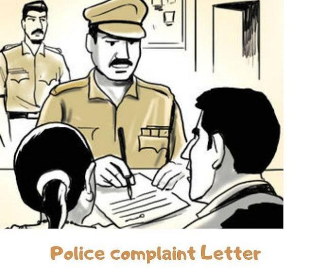 police complaint letter sample