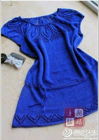 Patrón #1834:Vestido a Dos Agujas