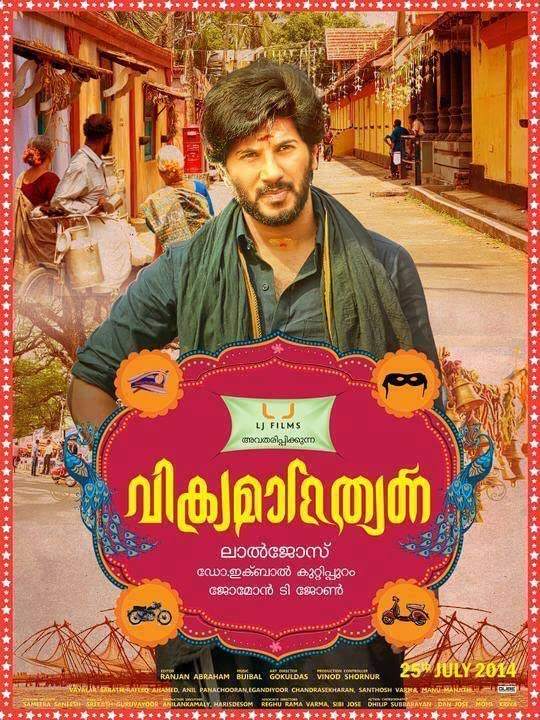 Vikramadithyan (2014) Dual Audio World4ufree1
