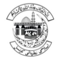 www.cii.gov.pk Jobs 2021 - Council of Islamic Ideology Jobs 2021 in Pakistan