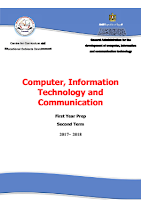 Computer, Information Technology and Communication - First Year Prep 1 Term
