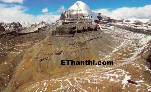 கைலாஷ் மலை ஏறினால்