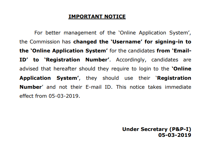 SSC Notice  6th March 2019 - regarding change in Username for the Online Application System