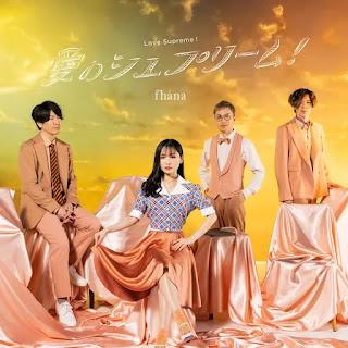 fhána - Ai no Supreme!   Miss Kobayashi's Dragon Maid S Opening Theme Song