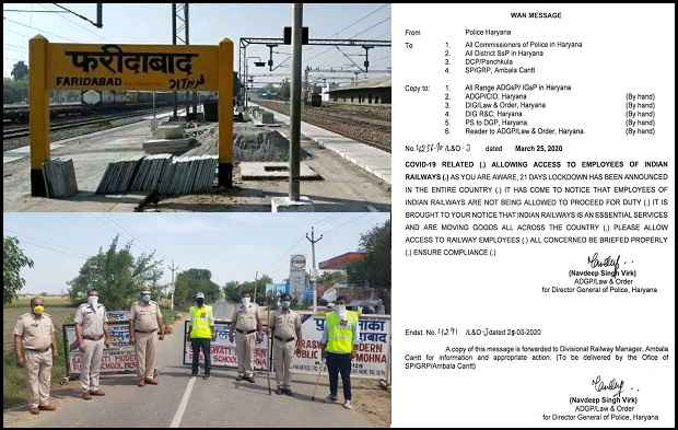 haryana-police-order-to-allow-railway-employee-come-to-duty-faridabad