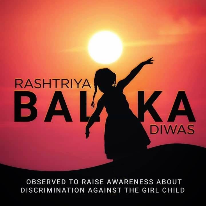 Rashtriya Balika Diwas