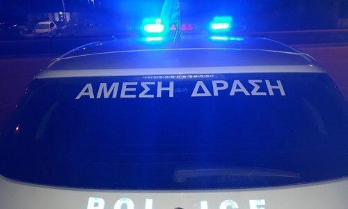 Στην περιοχή της Πεδινής και στο πλαίσιο της αυτόφωρης διαδικασίας, συνελήφθη από αστυνομικούς του Τμήματος Άμεσης Δράσης Ιωαννίνων, ημεδαπός, σε βάρος του οποίου σχηματίσθηκε δικογραφία για κλοπή αυτοκινήτου.