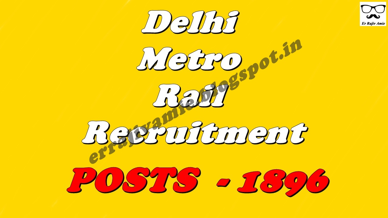 Dmrc jobs for computer science
