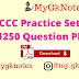 CCC Practice Sets 1250 Question PDF