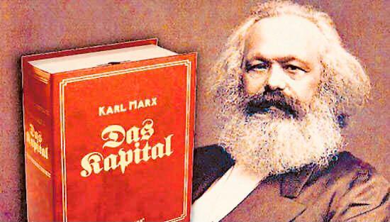 Das Kapital (By Karl Marx)