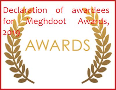 Declaration of awardees for Meghdoot Awards, 2019