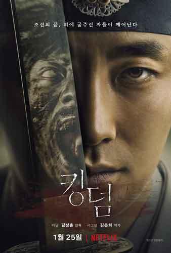 Drama Korea Terbaik Sepanjang Tahun 2019