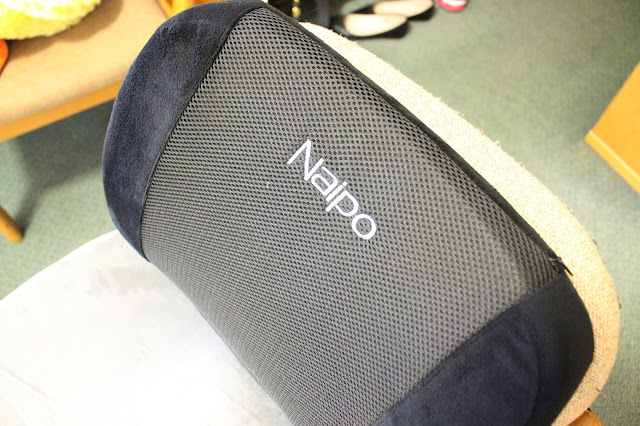 naipo cushion, naipo amazon, naipo review, naipo memory foam pillow, naipo review, naipo massager review, naipo seat cushion