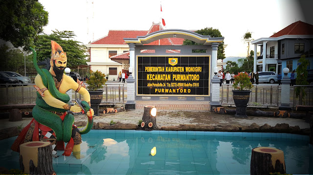Foto Kantor Kecamatan Purwantoro, Wonogiri