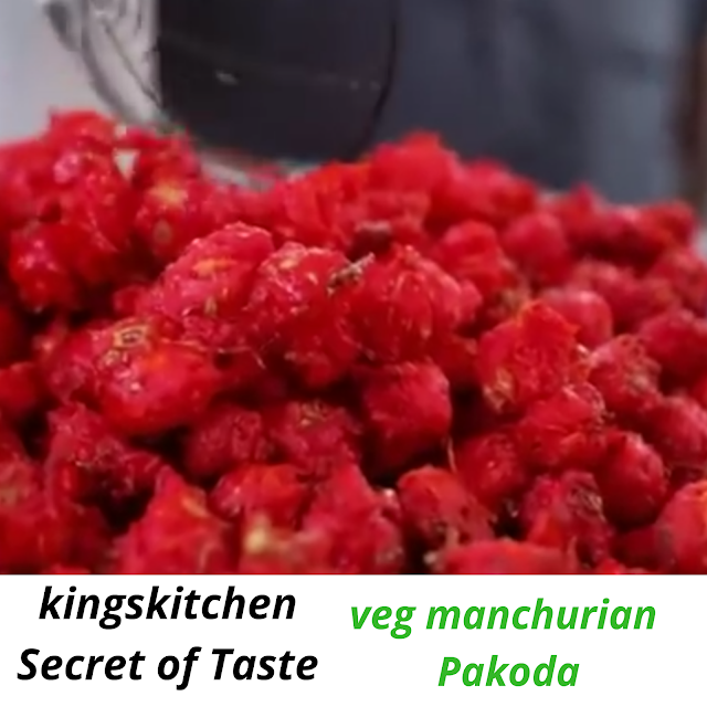 Veg manchurian Pokada recipe in Hindi, Chinese Food Recipe