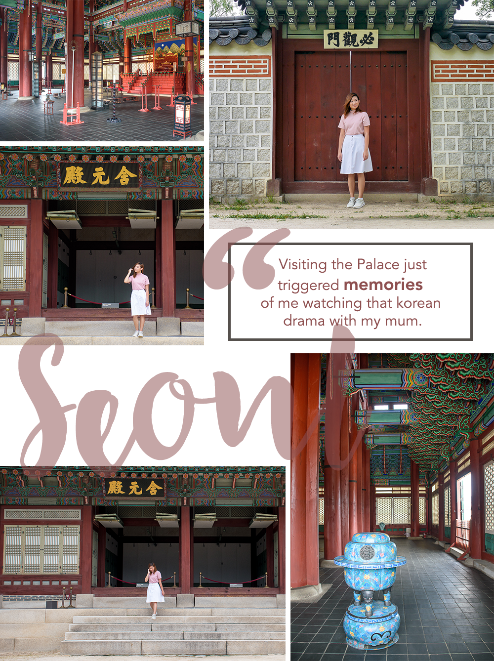 Gyeongbokgung palace in seoul free entrance free attractions seoul