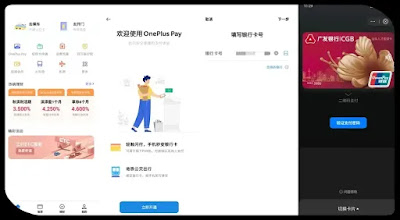 oneplus pay - nfc based mobile payments and digital wallet service