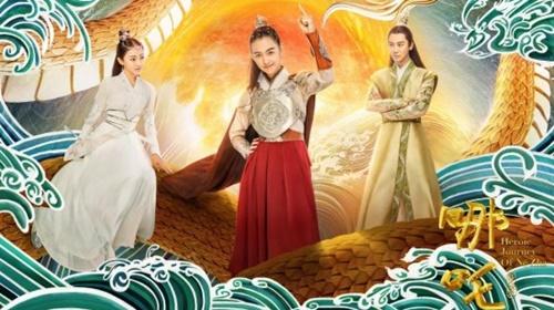 Legend of Ne Zha