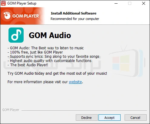 برنامج مشغل الفيديو والصوت للكمبيوتر مجاناً
