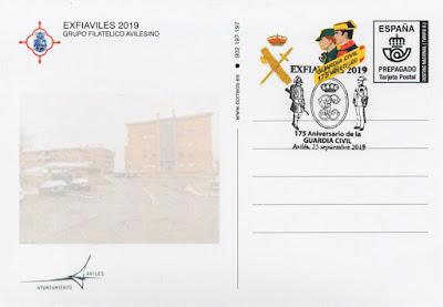 Tarjeta prefranqueada del 175 aniversario de la Guardia Civil