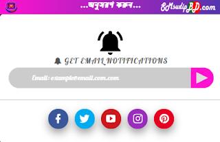 Email Subscibe Widget