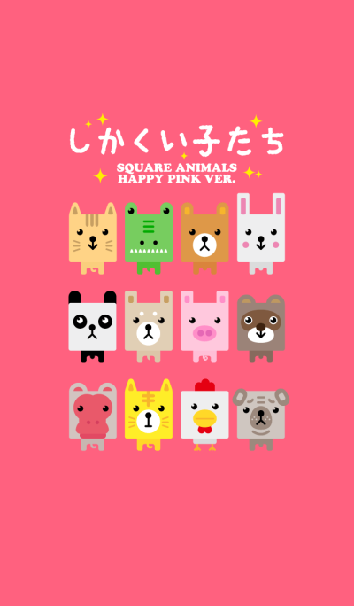 Square Animals HAPPY PINK VER.