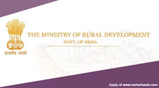 Ministry of Rural Development & Panchayati Raj Recruitment various vacancies 2020