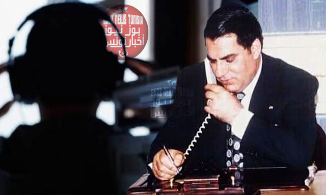 Une conversation fuitée entre Zine Abidine Ben Ali et son avocat Mounir Ben Salha