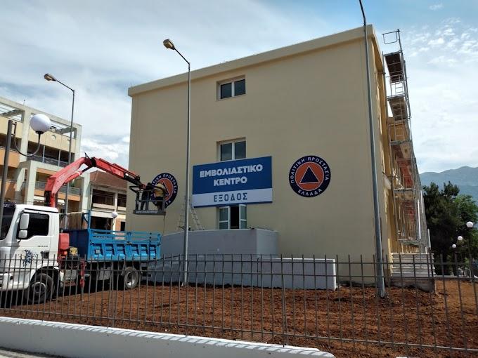 Σχεδόν έτοιμο το νέο εμβολιαστικό κέντρο στα Γιάννενα-Αύριο η πρεμιέρα του