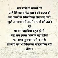 Hindi Women Story, story of housewife in hindi, heart touching story in hindi, story in hindi, nari shakti kahani