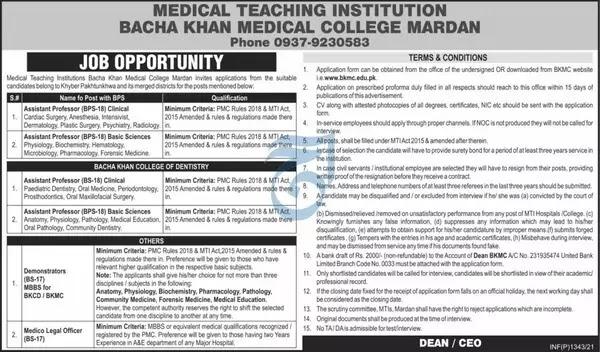 MTI Jobs - Medical Teaching Institution - Bacha Khan Medical College Mardan 2021