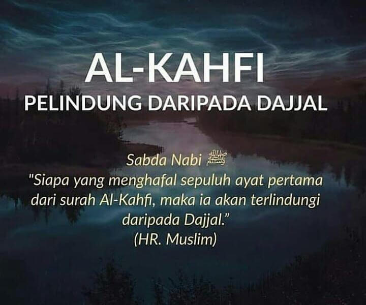 Al-Kahfi dan Dajjal