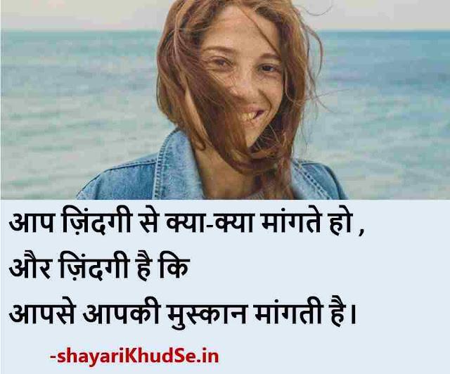 inspirational status for whatsapp pics, inspirational status images for whatsapp