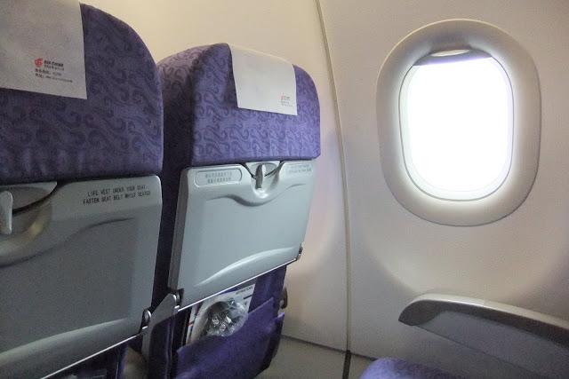 Air China-seat