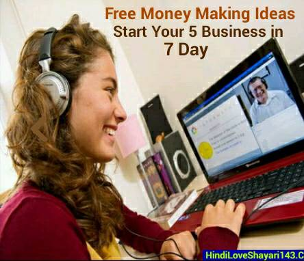 Free Money Making Business Ideas