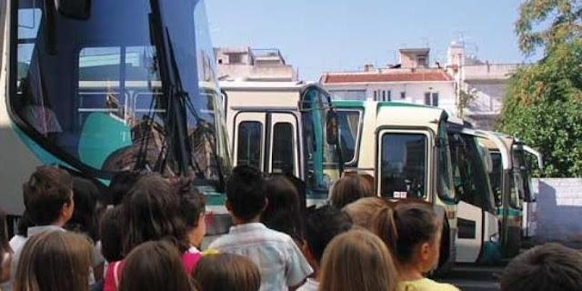 982.000 ευρώ στην Αργολίδα για την μεταφορά των μαθητών