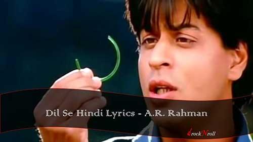 Dil-Se-Hindi-Lyrics-A.R