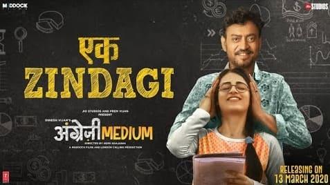 Angrezi Medium Lyrics in Hindi, Tanishkaa Sanghvi, Sachin - Jigar, Angrezi Medium